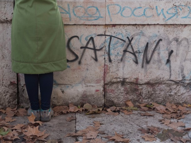 m.@m 3, Roma, 2014